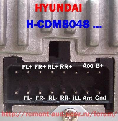 схема подключения hyundai h-cmd4010